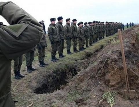 Украина проводила ёлку в пос…