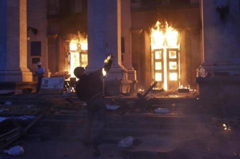 Одесса, Дом профсоюзов. Числ…