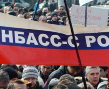 В Кремле планируют признать …