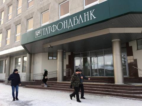 """ЦБ отозвал лицензию у """"Татфондбанка"""""""