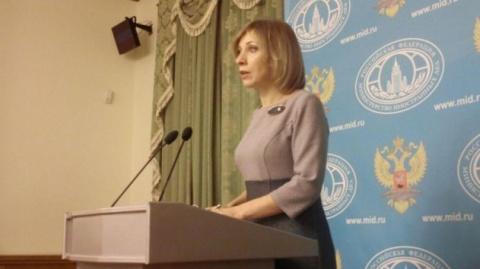 МИД России разберется с заде…