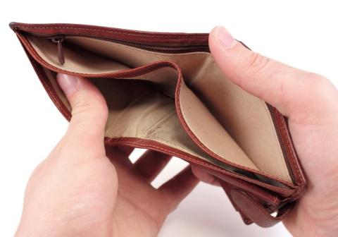 Ваши доходы начали расти?