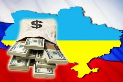 Кидалово не прошло: Киеву без вариантов придется отдавать России три миллиарда
