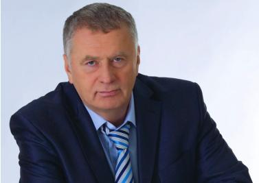 Жириновский заявил, что выпьет шампанское за импичмент Трампа