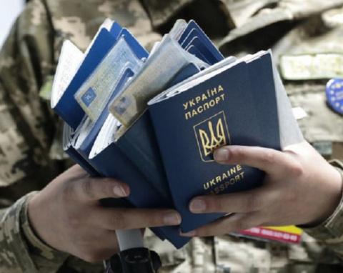 На Украине разгорелся сканда…