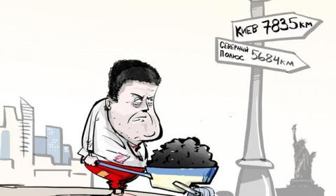 Покупка Украиной угля в Пенс…