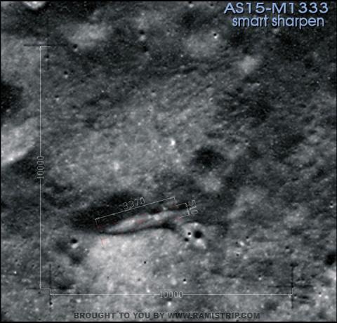 фото реальные нло в космосе