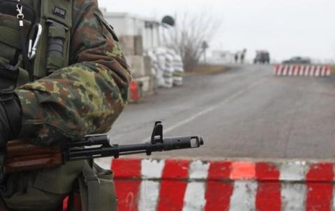 Инцидент на границе РФ и Укр…