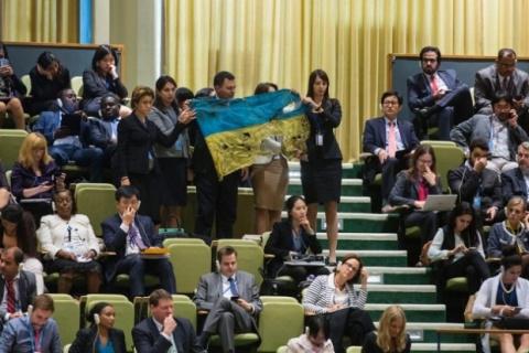 Один день из жизни украинской делегации в ООН