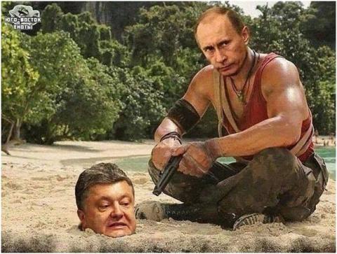 Как Россия будет нас нагиб… …