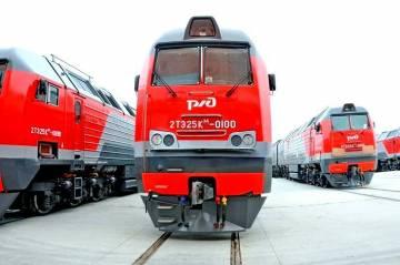 Новый российский локомотив у…
