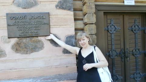 Наталья Бирёва (Жирнова)