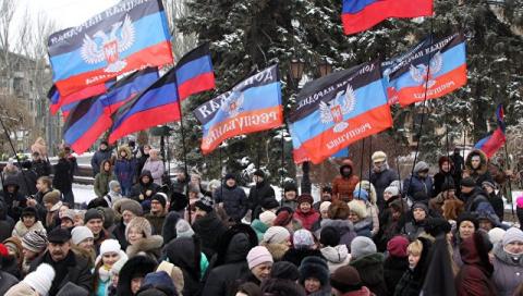В Донецке проходит митинг, п…