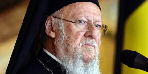 Константинопольский патриарх…
