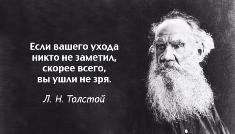 Главные цитаты патриарха рус…
