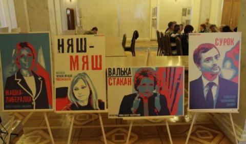 Путин, Поклонская и Кобзон б…