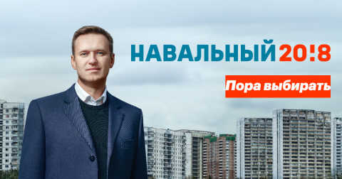Кремль считает намерение Нав…