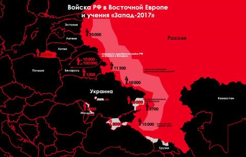 Россия и Беларусь против НАТО: выпускайте «троянского коня»!