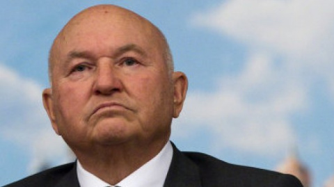 Юрий Лужков отпраздновал юби…