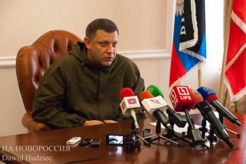 Захарченко объяснил почему н…