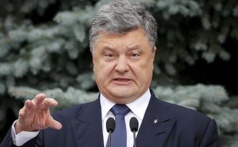 Порошенко: Украина навсегда отошла от «Советской и Российской империй»