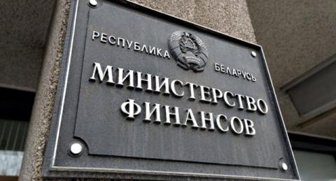 Белоруссия разместила евробонды на $1,4 млрд