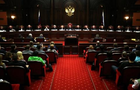 Конституционный суд о рекоме…