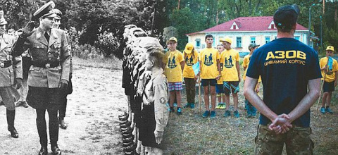 Гитлерюгенд на Украине: получите и распишитесь