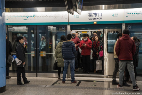 Пекинское метро: будущее уже наступило