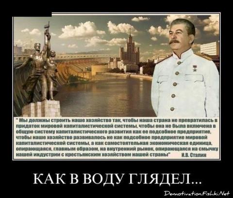 1. Частные лавочки при Сталине или честное предпринимательство. 2. О Сталине и предпринимателях