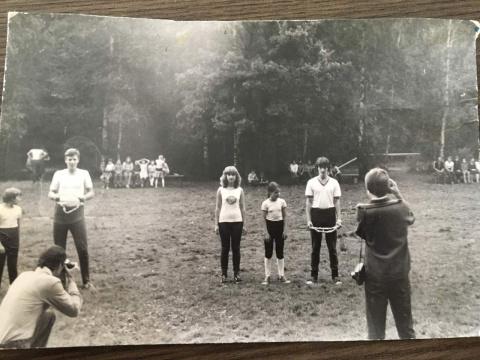 ~1979 На соревнованиях