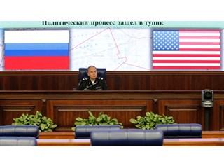 Москва махнула рукой на пере…