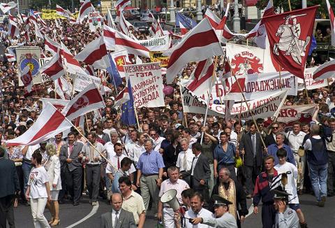 Вместе против России: союз власти и национализма в Белоруссии