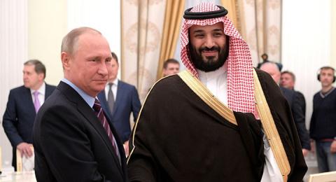 Ось любви: Альянс Саудовской…