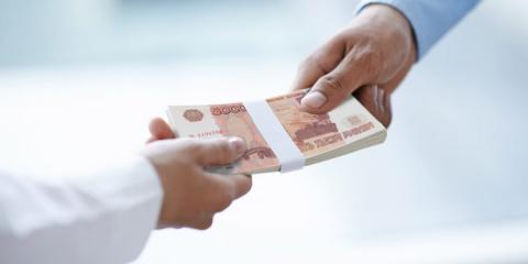 Как давать в долг, чтобы его…