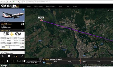 Авиация КНР нарушила воздушное пространство над закрытым городом России