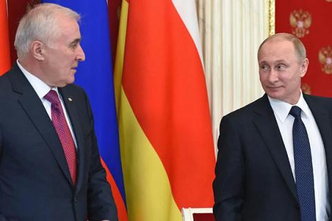 Южная Осетия готова провести…