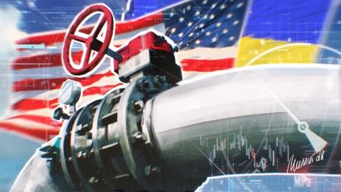 Украина «доигралась» с хищениями российского газа