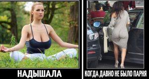 Про женщин...весело))