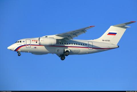 ВАСО опровергло новости о прекращении выпуска Ан-148