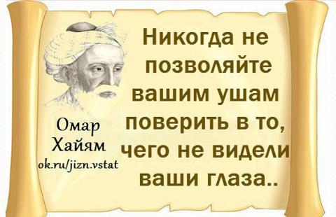 Сергей Дербенцев
