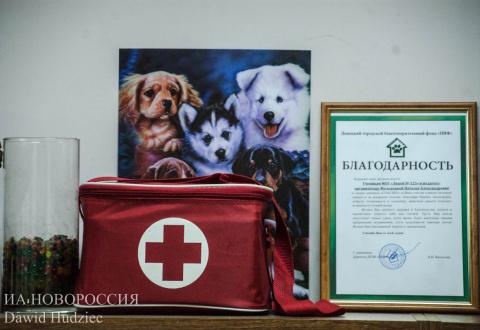 Донецк: как переживают войну…