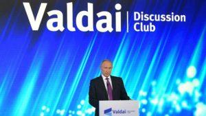 «Россия предлагает альтернативу» — Путин начал выступление на «Валдае» с геополитики