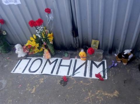 2 мая на Куликовом поле в Одессе пройдет акция памяти погибших в страшной трагедии