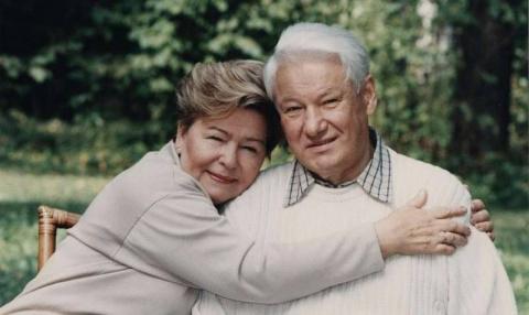 Вдова Ельцина считает 90-е г…