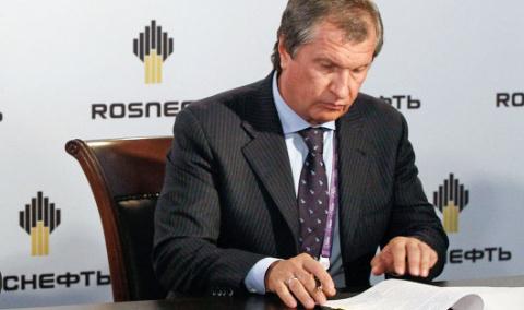 «Роснефть» перевела все день…