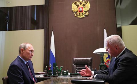 Встреча с главой Федерации н…