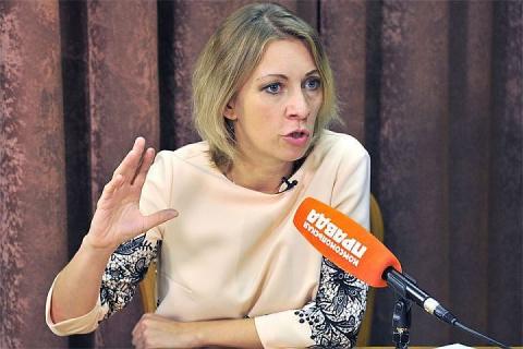 Захарова призвала западных партнеров гордиться «достижениями» в Ираке, Ливии и Афганистане