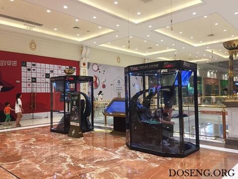 В Китае появились мужские ка…