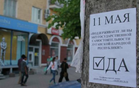 Веха. Три года со дня проведения референдума о самоопределении в ДНР и ЛНР